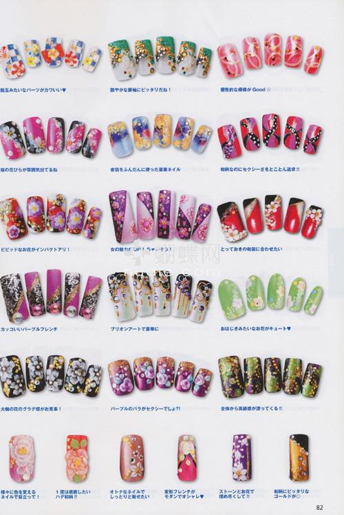 Nail Designs Magazines – ledufa.com